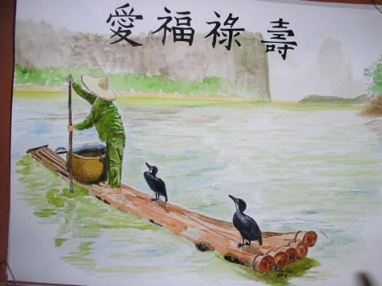 aquarelle pecheur chinois